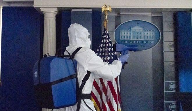 Απολύμανση στον Λευκό Οίκο