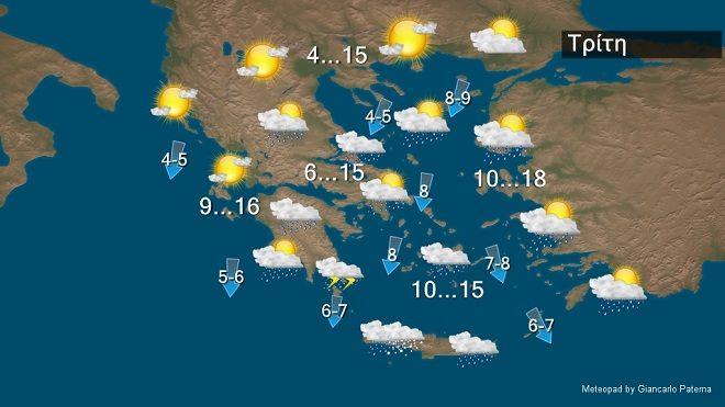 Καιρός: Βροχές σε διάφορες περιοχές - Χιονοπτώσεις στα ορεινά