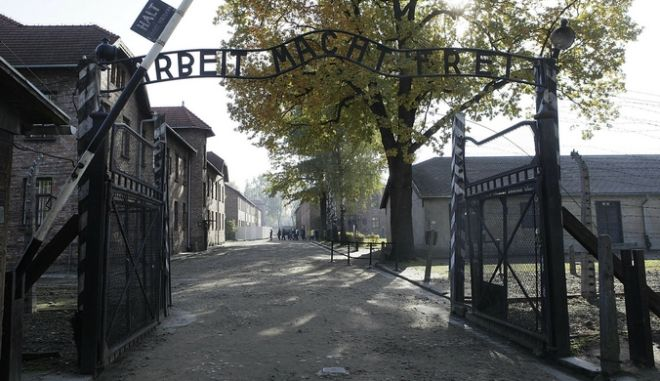Η πύλη του πρώην στρατοπέδου του Αουσβιτς