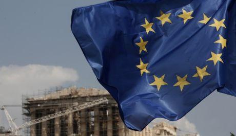 Ευρωπαϊκή σημαία στην Ακρόπολη