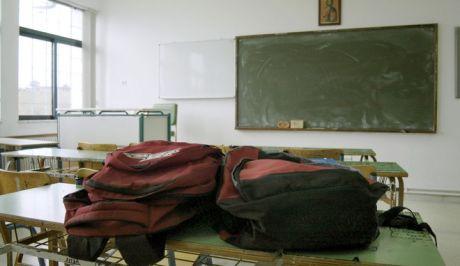 Στιγμιότυπο από το εσωτερικό σχολικής αίθουσας