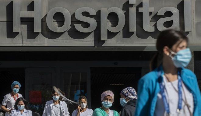 Νοσοκομείο στην Ισπανία