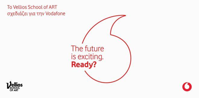 Το VSA σχεδιάζει για τον διαγωνισμό εταιρικών στολών της Vodafone Ελλάδας