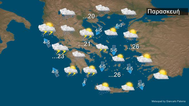 Καιρός: Νέες βροχές και πτώση της θερμοκρασίας από τα μέσα της εβδομάδας