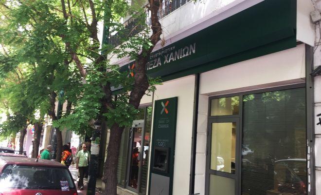 Τρία νέα καταστήματα της Συνεταιριστικής Τράπεζας Χανίων στην Αττική