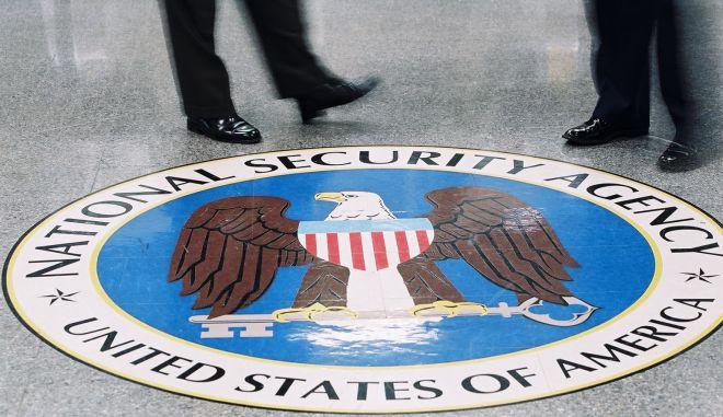 ΗΠΑ: Δικαστήριο έκρινε παράνομες τις παρακολουθήσεις της NSA