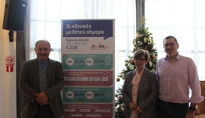 Από αριστερά: Δρ. Δημήτρης Μπούμπας, Κατερίνα Κουτσογιάννη και Νίκος Δέδες