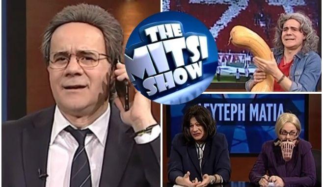 The Mitsi Show: Η Ακριβοπούλου 'φορά' φίμωτρο στην Έλλη