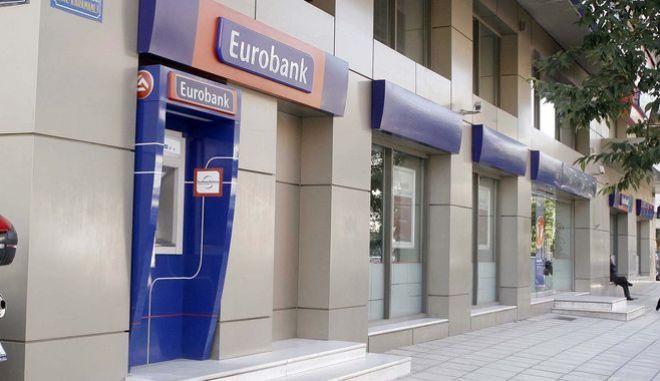 Eurobank: Στις 28 Ιουλίου η Γενική Συνέλευση