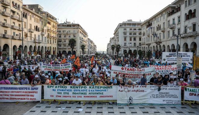 Συγκέντρωση διαμαρτυρίας της ΓΣΕΕ στη Θεσσαλονίκη στο πλαίσιο της ΔΕΘ