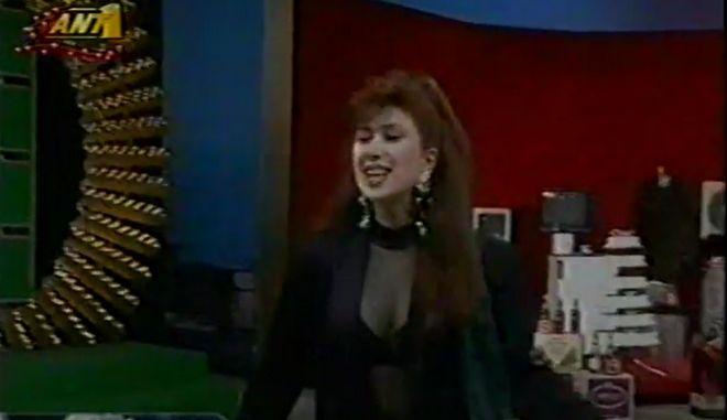 Σαν σήμερα ξεκίνησε ο ΑΝΤ1: Τηλερουλέτα, η πρώτη ιστορική εκπομπή
