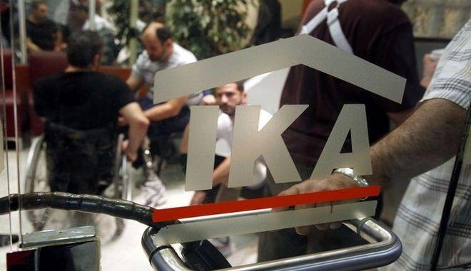 ΑΘΗΝΑ-Κατάληψη στα κεντρικά γραφεία του ΙΚΑ από ΑΜΕΑ-Τους αύξησαν την συμμετοχή στα τεχνητά μέλη.(EUROKINISSI-ΒΑΙΟΣ ΧΑΣΙΑΛΗΣ)