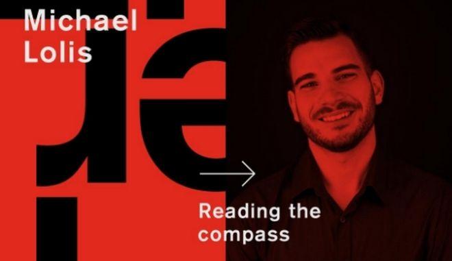 Ο πρώτος ομιλητής και η μεγάλη καινοτομία του TEDxThessaloniki 2017