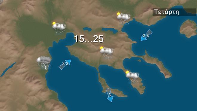 Ο καιρός στην Θεσσαλονίκη