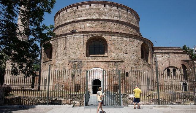 Η Ροτόντα στη Θεσσαλονίκη