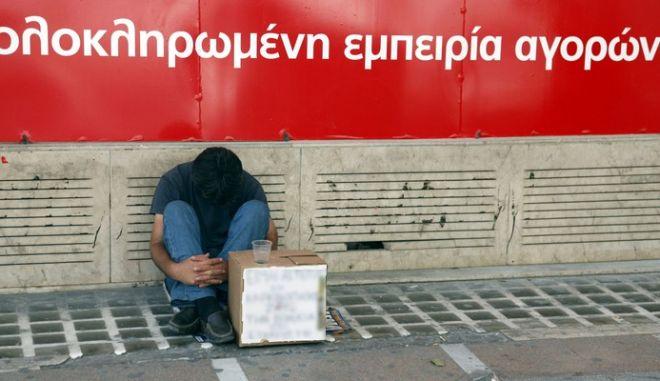 Δευτεραθλήτρια Ευρώπης η Ελλάδα στην οικονομική ανισότητα των πολιτών