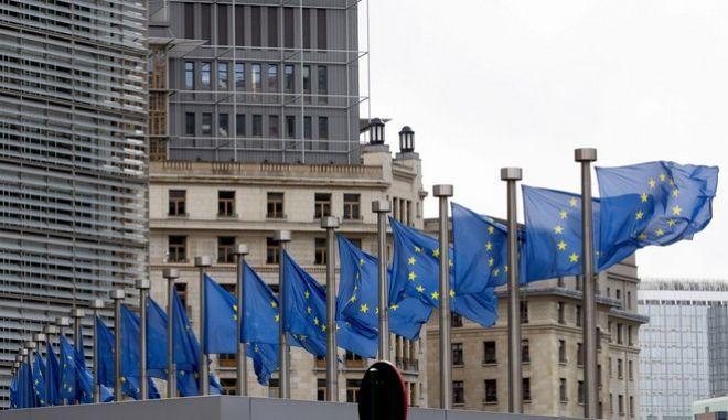 Φωτό αρχείου, Βρυξέλλες