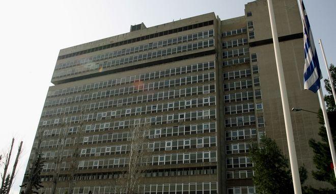 Το Υπουργείο Δημόσιας Τάξης και Προστασίας του Πολίτη στην Λ.Κατεχάκη