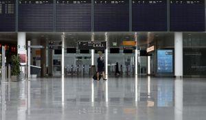 Αεροδρόμιο στη Γερμανία.