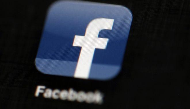 Εφαρμογή Facebook