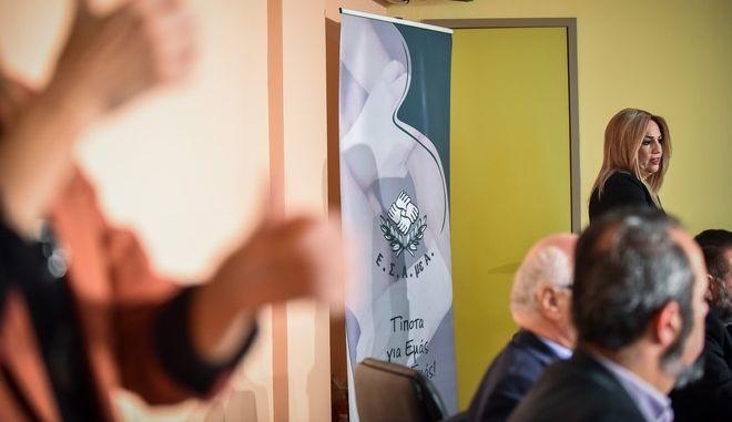 Επίσκεψη της Προέδρου του ΚΙΝΑΛ, Φ. Γεννηματά στην Εθνική Συνομοσπονδία Ατόμων με Αναπηρία