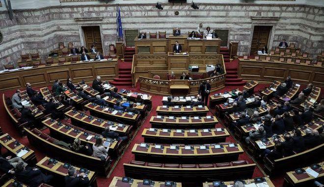 Συνεδρίαση της ολομέλειας της Βουλής