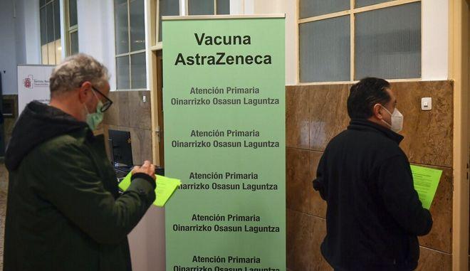 Εμβολιασμοί στην Ισπανία.