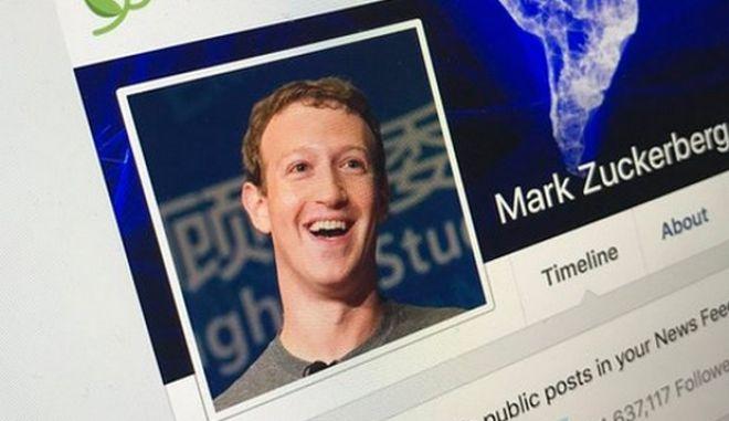 Το Facebook 'πέθανε' εκατομμύρια χρήστες. Μεταξύ αυτών, ο Ζούκερμπεργκ