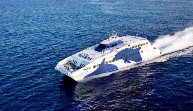SeaJets: Η θέση της εταιρείας για το περιστατικό με τον καπετάνιο στην Ιο