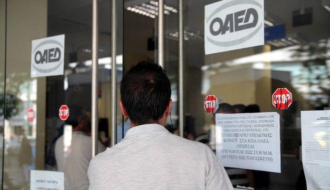 Ξεκίνησε την Δευτέρα, 14 Ιουλίου 2014 η υποβολή αιτήσεων δικαιούχων και παρόχων τουριστικών καταλυμάτων για τη συμμετοχή τους στο Πρόγραμμα Επιδότησης Διακοπών Εργαζομένων, Ανέργων και των Οικογενειών αυτών με Επιταγή Κοινωνικού Τουρισμού έτους 2014-2015. Το Πρόγραμμα αφορά στην επιδότηση διακοπών διάρκειας από μία έως πέντε διανυκτερεύσεις που μπορούν να πραγματοποιηθούν από την 15.09.2014 έως την 31.08.2015 σε τουριστικά καταλύματα του Μητρώου Παρόχων του ΟΑΕΔ. (EUROKINISSI/ΚΩΣΤΑΣ ΚΑΤΩΜΕΡΗΣ)