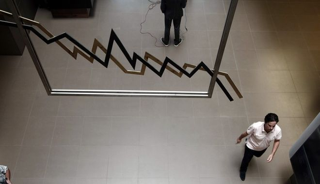 ΧΡΗΜΑΤΙΣΤΗΡΙΟ: Ξεκίνησε η πρώτη συνεδρίαση μετά τα capital control.(Eurokinissi-ΣΤΕΛΙΟΣ ΣΤΕΦΑΝΟΥ)