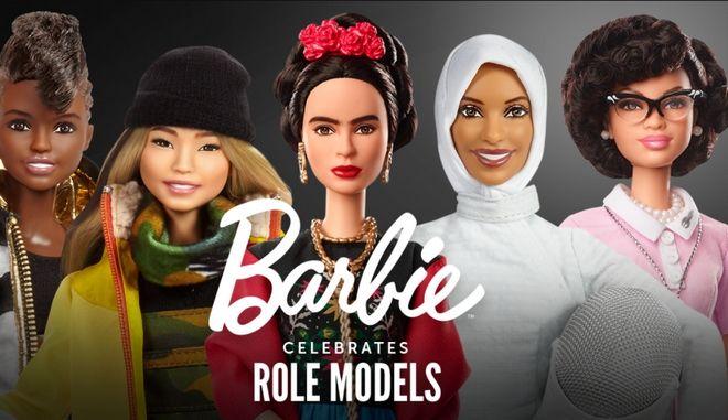 Σπουδαίες γυναίκες πήραν την μορφή της Barbie