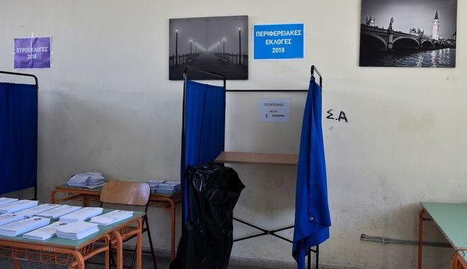 ΔΗΜΟΤΙΚΕΣ, ΠΕΡΙΦΕΡΕΙΑΚΕΣ ΕΚΛΟΓΕΣ ΚΑΙ ΕΥΡΩΕΚΛΟΓΕΣ 2019 (EUROKINISSI/ΛΥΔΙΑ ΣΙΩΡΗ)