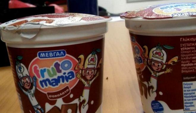 ΕΦΕΤ: Άμεση ανάκληση του γλυκού Frutomania