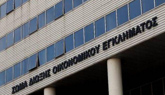 Εκπαιδευτικοί στην Κρήτη με παχυλά εμβάσματα από την Κύπρο