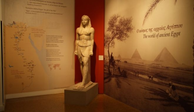egypt greece archeological museum