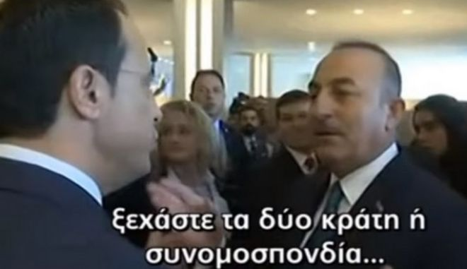 """ΟΗΕ: Παραλίγο """"επεισόδιο"""" Τσαβούσογλου - Χριστοδούλιδη"""