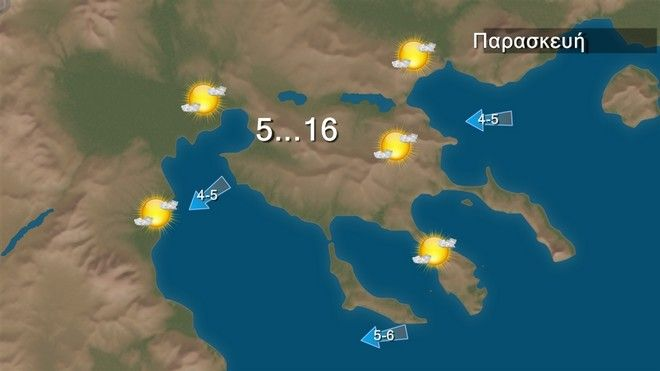 Κακοκαιρία: Περιορίζονται τα φαινόμενα ανατολικά και νότια - 9 μποφόρ στο Αιγαίο