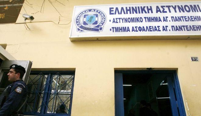 Στιγμιότυπο απο το αστυνομικό τμήμα του Αγίου Παντελεήμονα Αχαρνών