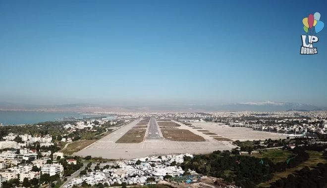 Up Drones: Προσγείωση στο πρώην Αεροδρόμιο Ελληνικού μετά από 18 χρόνια
