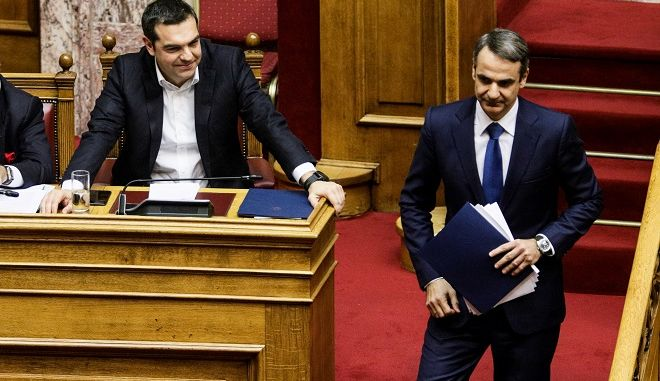 Φωτό αρχείου από Βουλή: Αλέξης Τσίπρας και Κυριάκος Μητσοτάκης