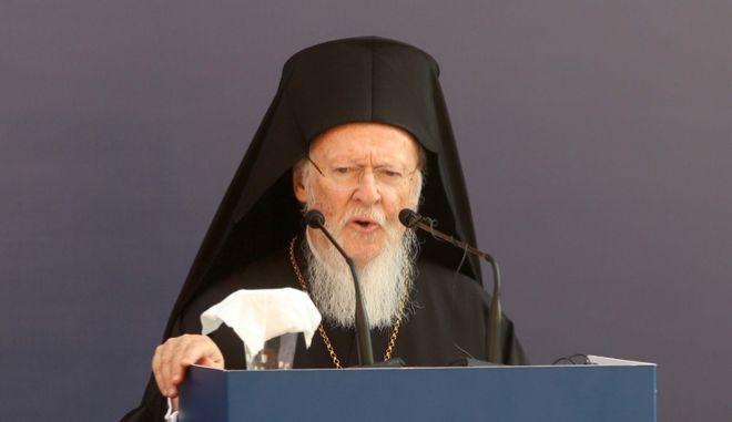 Ο Οικουμενικός Πατριάρχης Βαρθολομαίος. Φωτό αρχείου.