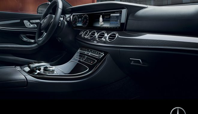 Τα 10 χαρακτηριστικά της νέας Mercedes Ε-Class που δεν πιστεύετε ότι υπάρχουν - Αυτοκίνητο