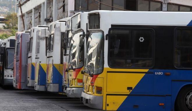 Απεργία στα Μέσα Μεταφοράς την Τρίτη 18 Φεβρουαρίου