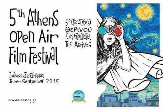 5th Athens Open Air Film Festival: Όλη η Αθήνα ένα θερινό σινεμά!