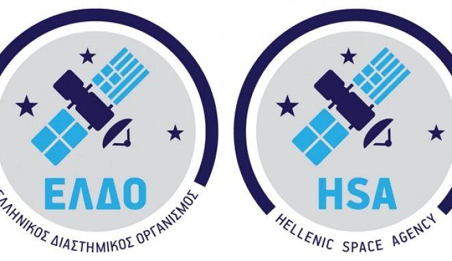 Λογότυπο Ελληνικής Διαστημικής Υπηρεσίας