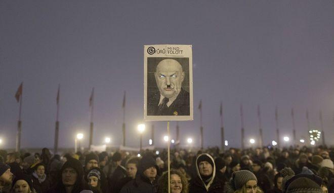 Πορεία εναντίον του Victor Orban