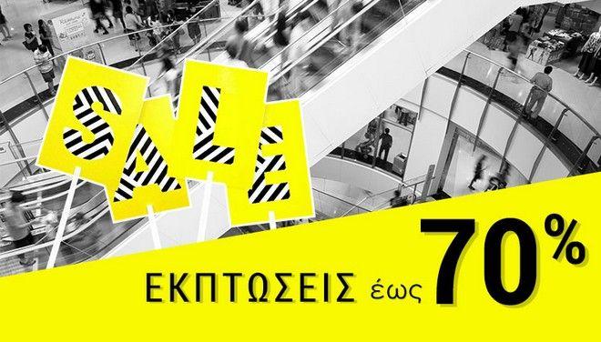 Όλες οι εκπτώσεις του ελληνικού διαδικτύου είναι εδώ. Επωφεληθείτε  προσφορών που αγγίζουν το 90% e85217907ef