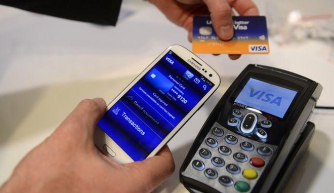 Ηλεκτρονική συναλλαγή με πιστωτική κάρτα