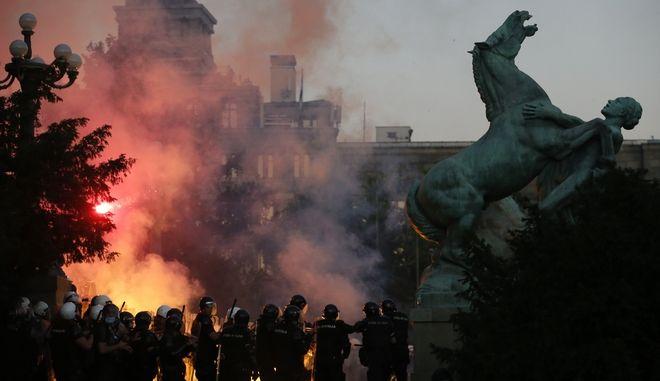 Επεισόδια στο Βελιγράδι